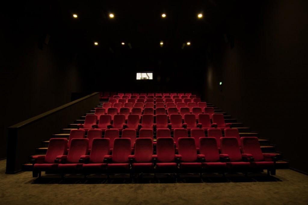 Filmhuis Alkmaar: Zaal