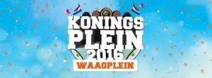 Koningsplein 2016 (Waagplein)