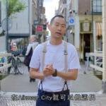 Alkmaar op Chinese tv
