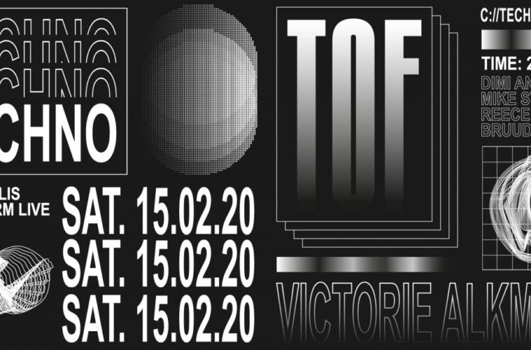 TOF techno on fire 2020